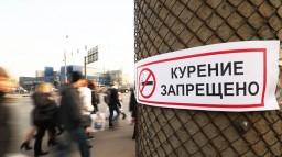 Минздрав предложил ввести экологический налог на сигареты