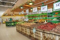 ЦБ спрогнозировал дальнейшее снижение цен на продукты