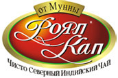 Чай из Казахстана